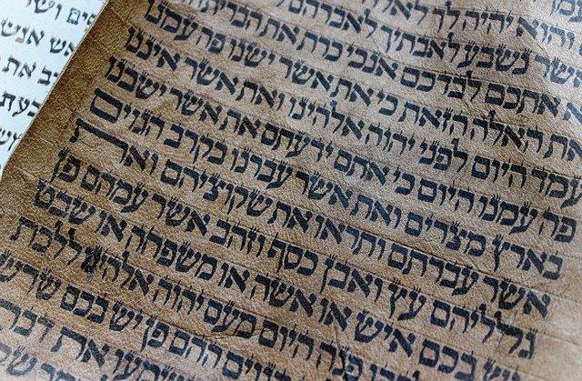 כוחן של האותיות העבריות